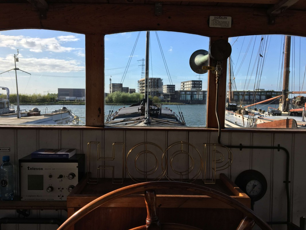 view from the bench of the wheelhouse